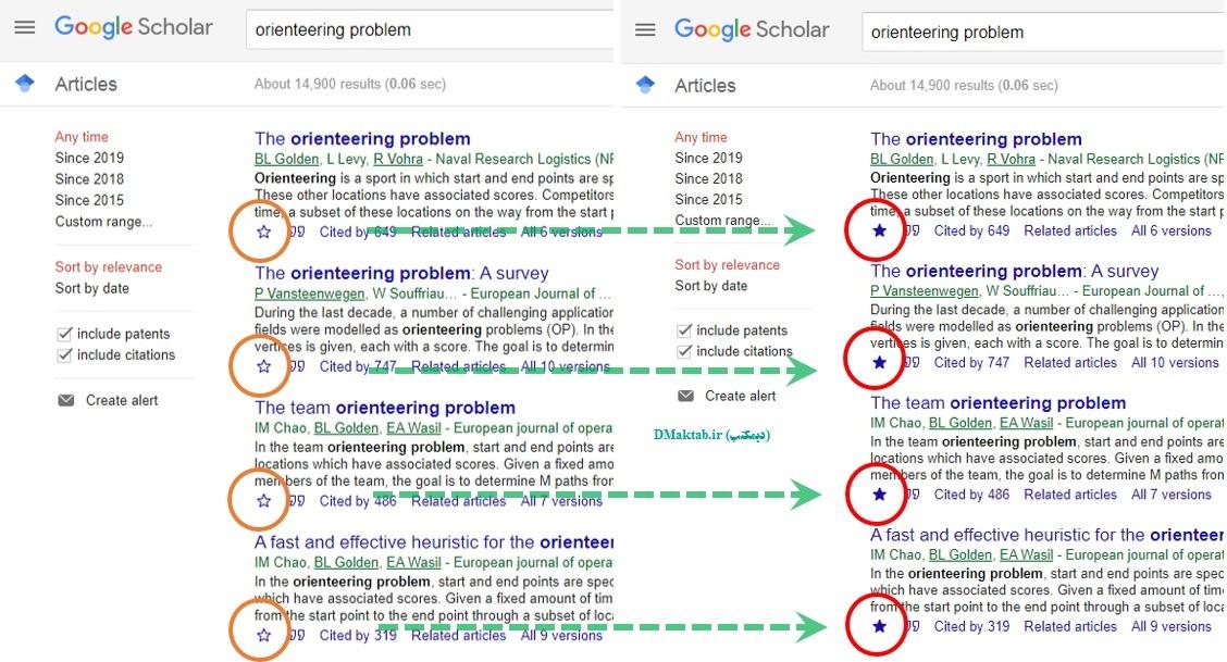 کتابخانه گوگل پژوهشگر: یک ویژگی بی رقیب