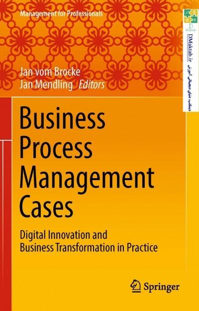 کتاب «مطالعات موردی سیستم مدیریت کسب و کار» Business Process Management Cases
