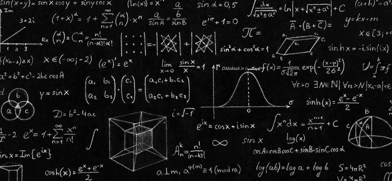 مسئله طراحی و چیدمان تسهیلات: مدل سازی مسئله (بخش سوم)