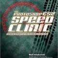 کتاب «کلینیک سریع فتوشاپ» The Photoshop CS2 Speed Clinic