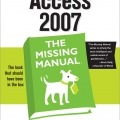 کتاب «راهنمای گمشده اکسس» Access 2007 - The Missing Manual