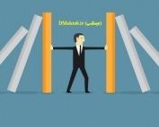 مدیریت بحران (بخش اول): نقش و اهمیت بحران