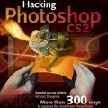 کتاب «هک و ترفندهای فتوشاپ» Hacking Photoshop CS2