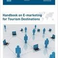 کتاب «بازاریابی الکترونیکی برای مقاصد گردشگری» Handbook on E-Marketing for Tourism Destinations