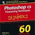 کتاب «تکنیک هایی از فتوشاپ که در زمان شما صرفه جویی می کند، به زبان ساده» Photoshop CS Timesaving Techniques For Dummies