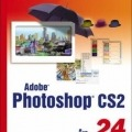 کتاب «در 24 ساعت یک فتوشاپ کار حرفه ای شوید» Teach Yourself Adobe Photoshop CS2 In 24 Hours