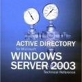 کتاب Active Directory